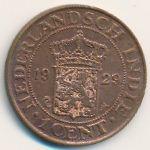 Нидерландская Индия, 1 цент (1929 г.)