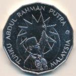 Малайзия, 25 ринггитов (1982 г.)