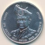 Малайзия, 25 ринггитов (1984 г.)