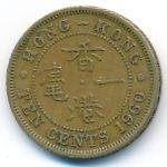 Гонконг, 10 центов (1960 г.)