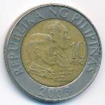 Филиппины, 10 песо (2003 г.)
