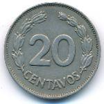 Эквадор, 20 сентаво (1959 г.)