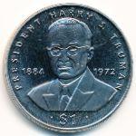 Либерия, 1 доллар (1995 г.)