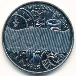 Сейшелы, 5 рупий (2000 г.)