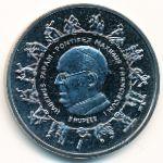 Сейшелы, 5 рупий (2013 г.)