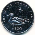 Босния и Герцеговина, 500 динаров (1996 г.)