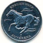 Босния и Герцеговина, 1 суверен (1995 г.)