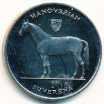 Босния и Герцеговина, 1 суверен (1996 г.)