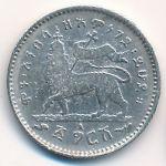 Эфиопия, 1 герш