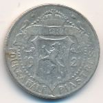Кипр, 4 1/2 пиастра (1921 г.)