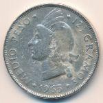 Доминиканская республика, 1/2 песо (1963 г.)