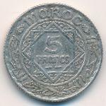 Марокко, 5 франков (1928 г.)