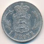 Дания, 1 крона (1892 г.)