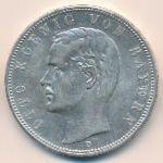 Бавария, 5 марок (1913 г.)