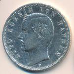 Бавария, 5 марок (1893 г.)
