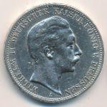 Пруссия, 3 марки (1912 г.)