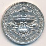 Австралия, 1 флорин (1927 г.)