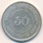 Стрейтс-Сетлментс, 50 центов (1898 г.)