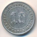 Стрейтс-Сетлментс, 10 центов (1897 г.)