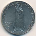 Ватикан, 1 лира (1931 г.)
