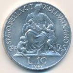Ватикан, 10 лир (1947 г.)