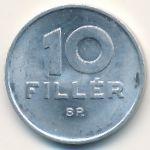 Венгрия, 10 филлеров (1967 г.)