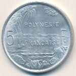 Французская Полинезия, 5 франков (1977–2009 г.)