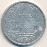 Французская Полинезия, 5 франков (1982–2011 г.)