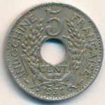 Французский Индокитай, 5 центов (1938–1939 г.)