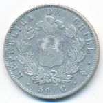 Чили, 50 сентаво (1853 г.)