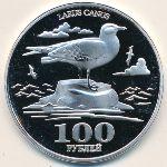 Республика Крым, 100 рублей (2017 г.)