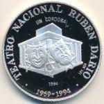 Никарагуа, 1 кордоба (1994 г.)
