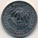 Узбекистан, 100 сум (2004 г.)