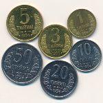 Узбекистан, Набор монет (1994 г.)