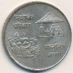 Непал, 10 рупий (1974 г.)