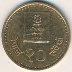Непал, 10 рупий (1994 г.)