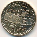 Непал, 1 рупия (2007–2009 г.)