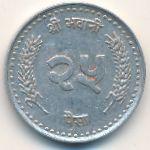 Непал, 25 пайс (1997 г.)