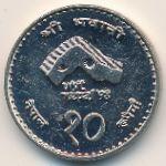 Непал, 10 рупий (1997 г.)