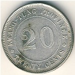 Kwangtung, 20 cents, 1912–1924