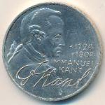 ФРГ, 5 марок (1974 г.)
