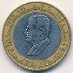 Сирия, 25 фунтов (1995 г.)