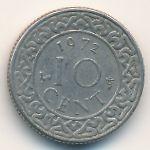 Суринам, 10 центов (1972 г.)