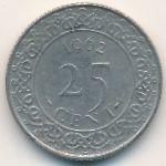 Суринам, 25 центов (1962–1972 г.)
