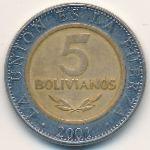 Боливия, 5 боливиано (2001–2004 г.)