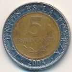 Боливия, 5 боливиано (2004 г.)