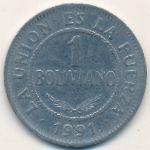 Боливия, 1 боливиано (1991 г.)