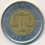 Эфиопия, 1 быр (2010 г.)