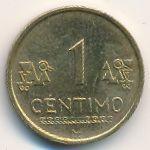 Перу, 1 сентимо (2006 г.)