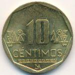 Перу, 10 сентимо (2014 г.)